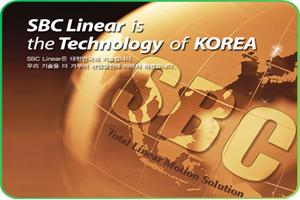 대한민국 대표 기술지식 거래소 메카피아