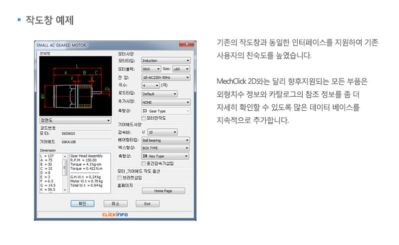 포맷변환_180_주요기능3.png