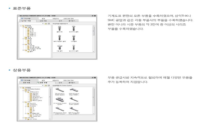 포맷변환_180_주요기능1.png