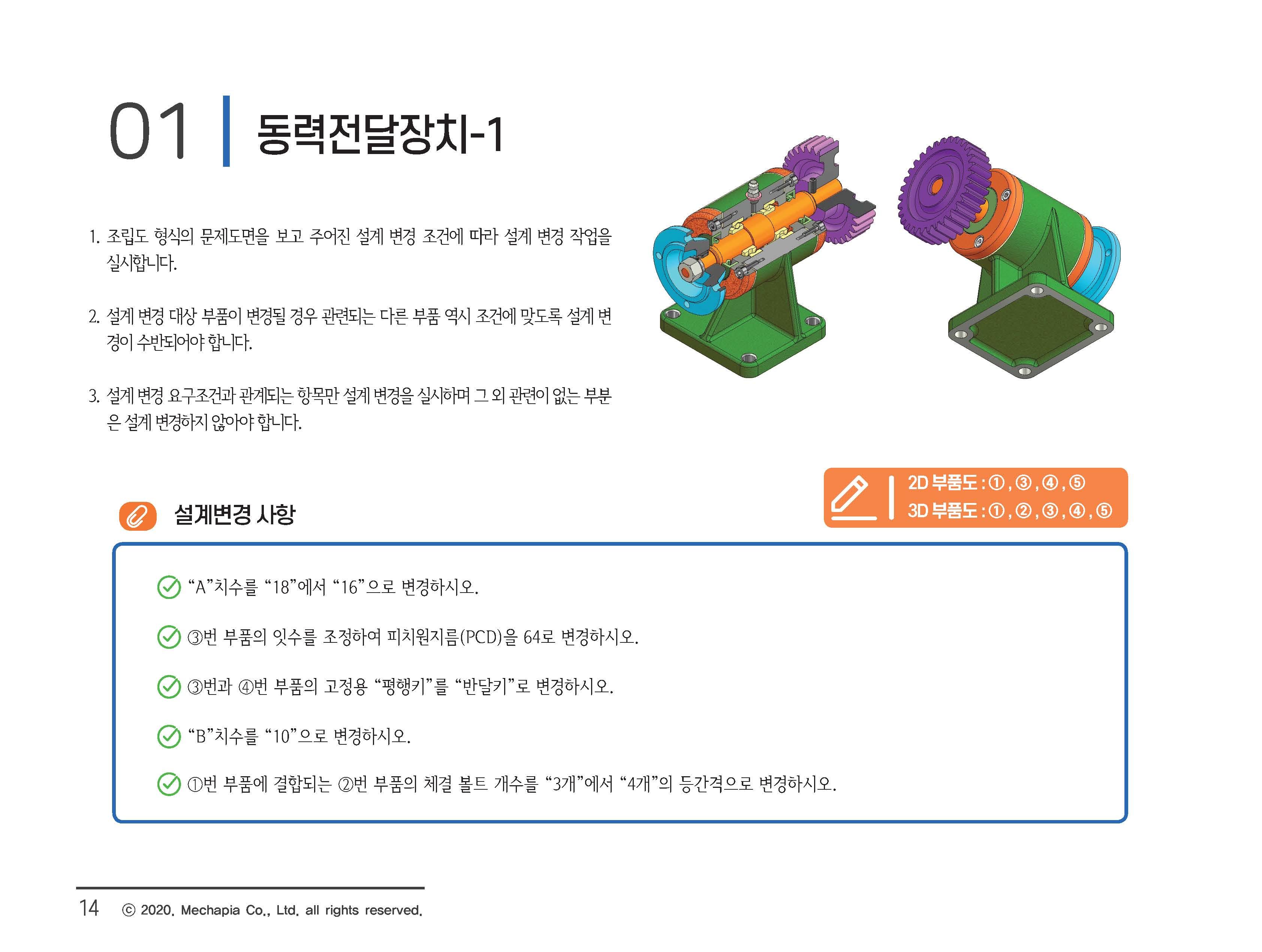 6. 미리보기 1.jpg