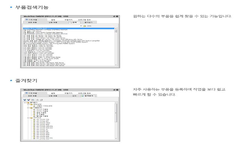포맷변환_180_주요기능2.png